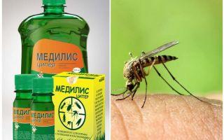 Medilis Tsiper līdzekļi pret odiem