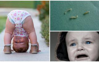 Simptomi un pinworms ārstēšana bērnam