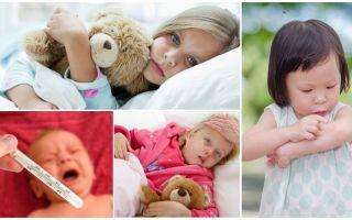 Moskītu kodumu temperatūra pieaugušajiem un bērniem