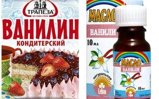Kā izšķīdināt vanilīnu no odiem un melnajiem