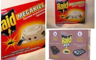 Piestātnes laupījums: slazdi, aerosols, aerosols
