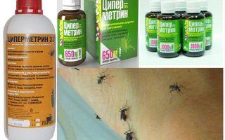 Tipsermetrīns pret odiem